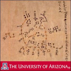 2. Ancient Astronomy and Celestial Phenomena