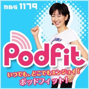Podfit −ポッドフィット−