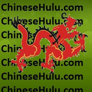 ChineseHulu