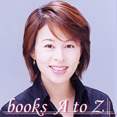 books A to Z