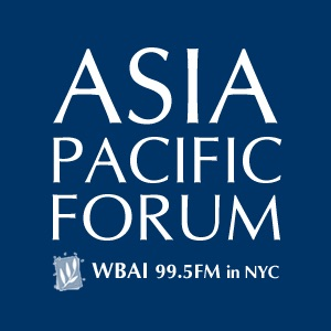 Asia Pacific Forum