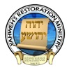 Yahweh's Restoration Ministry artwork
