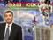 DivineInformation.com – Torah and Science