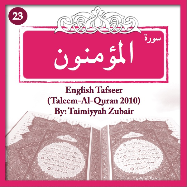 Tafseer-Surah-Al-Mu'minun-23