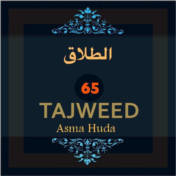 Tajweed-2005-At-Talaq-65