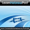 Learn Hebrew Pod - Learn to Speak Conversational Hebrew artwork