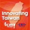 *Innovating Taiwan