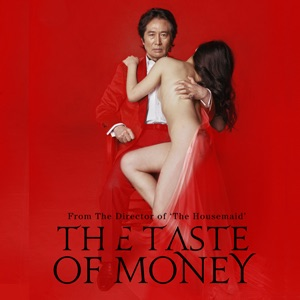 The Taste of Money: 10 Minute Free Preview