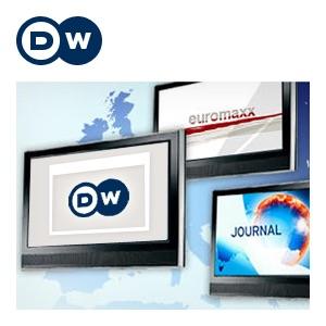 Video dana | Video Podcast | Deutsche Welle
