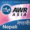 AWR Nepali / Nepalese / नेपाली (Sabbath School) artwork
