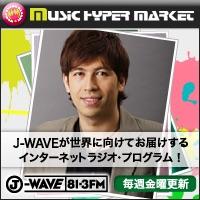 Music Hyper Market
