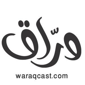 وراق:New Media