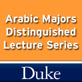 Arabic Majors Distinguished Lecture Series on Apple Podcasts