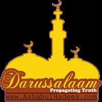 Islamic Audios podcast