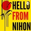 Hello From Nihon  artwork