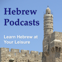Hebrew Podcasts podcast