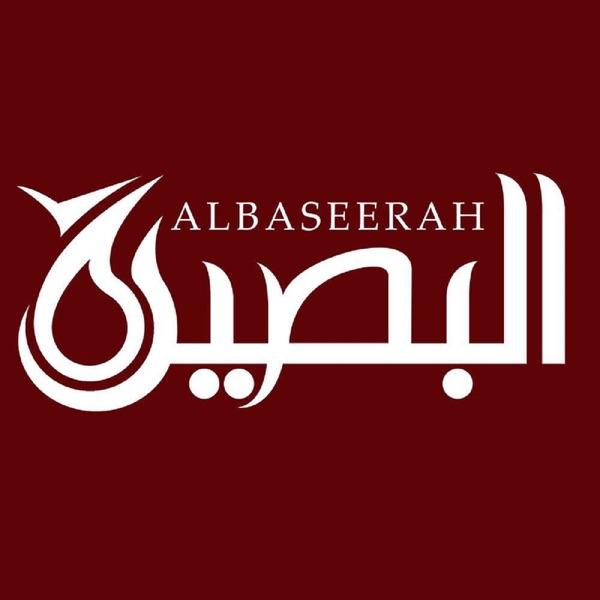 Albaseerah Podcasts