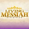 Living Messiah, Hebrew Roots, Messianic, Yeshua Torah Congregation artwork