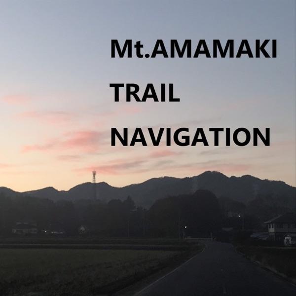 Mt.AMAMAKI TRAIL NAVIGATION