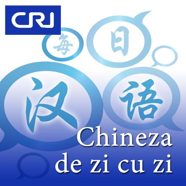 Chineza de zi cu zi