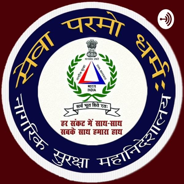 Adress To Volunteers By Arvind Pandey DGP Civil Defence Bihar