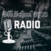 Old School Gym Radio artwork