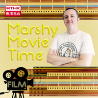 Marshy Movie Time podcast