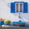 SBS Greek - SBS Ελληνικα artwork