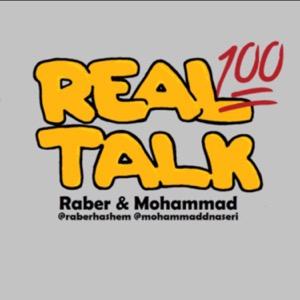 Real Talk 100