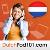 Learn Dutch   DutchPod101.com artwork