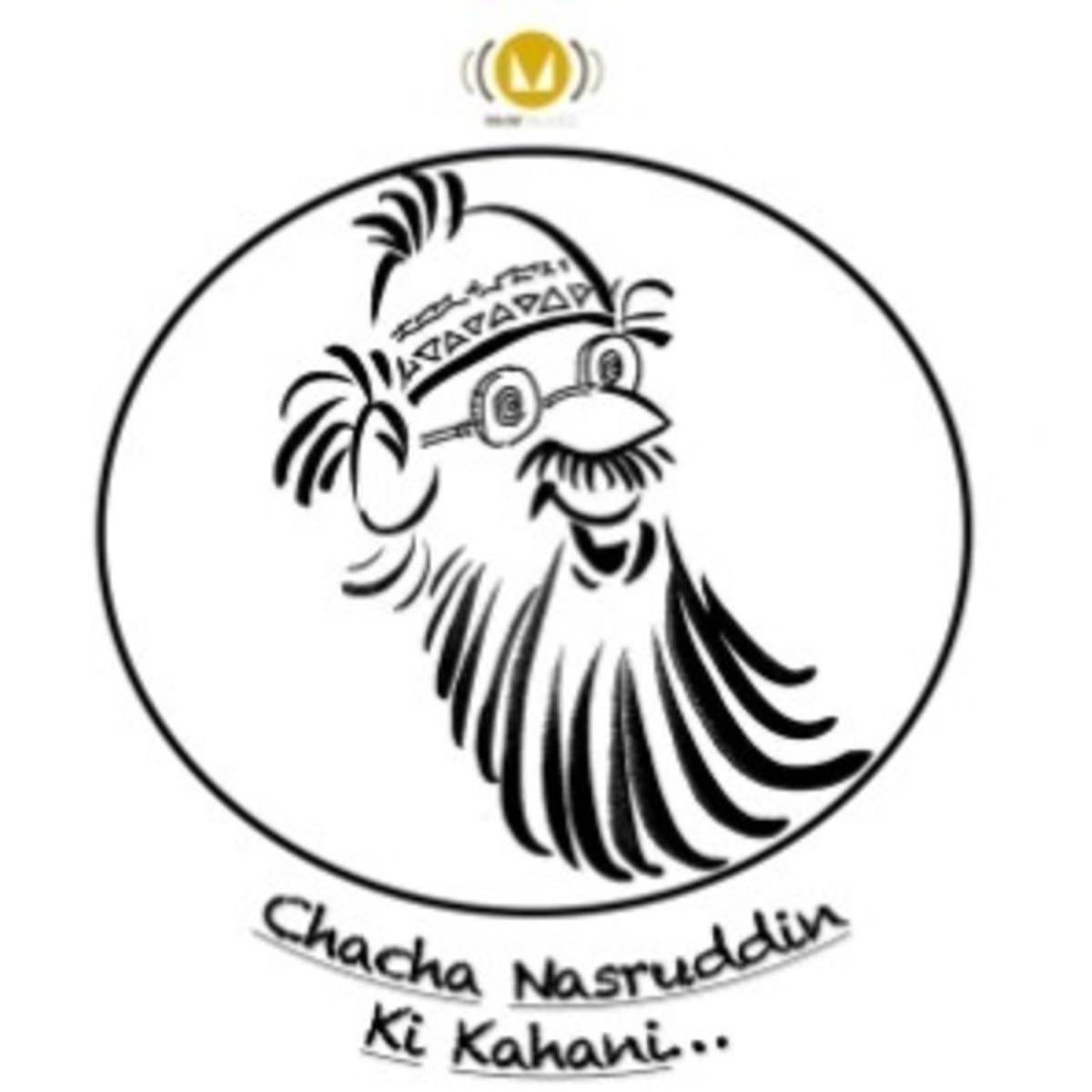 Chacha Nasruddin Ki Kahani