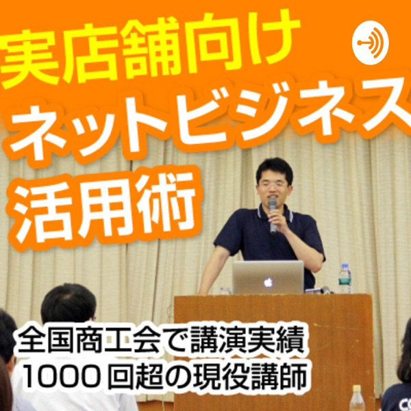 横田秀珠の人工知能AIから学ぶネットビジネス活用術