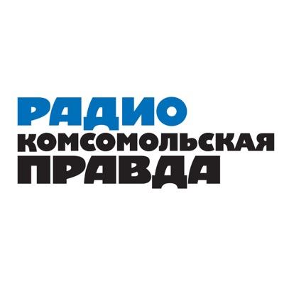 История за пределами учебников:Радио «Комсомольская правда»