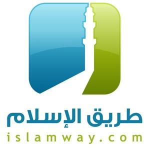 مصحف الحرم المكي الشريف 1425 هـ