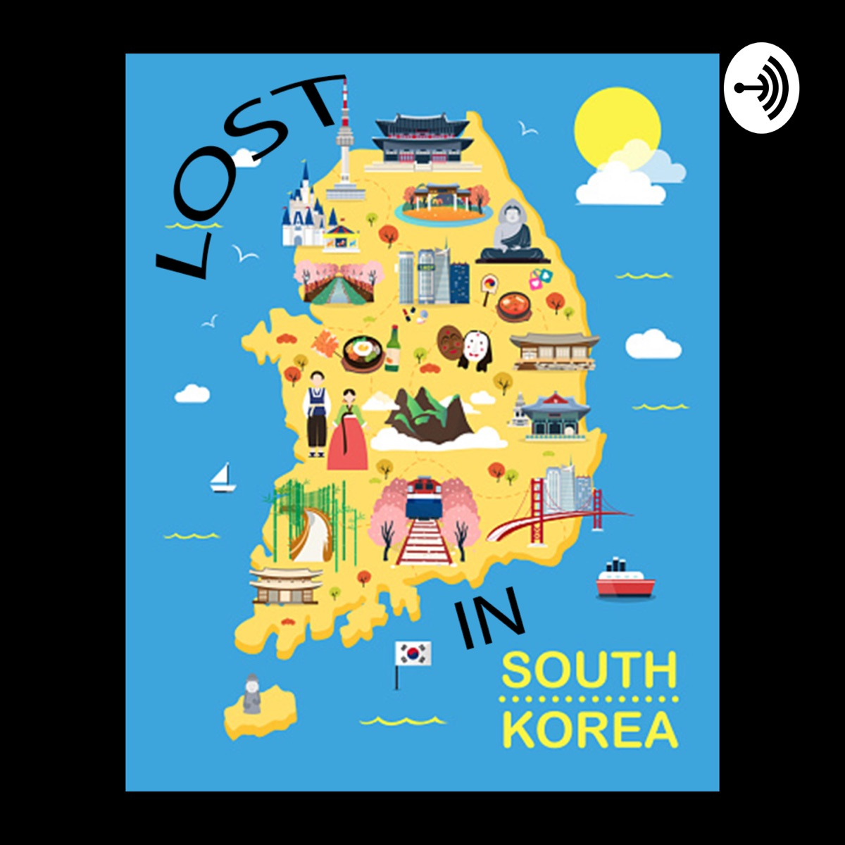 Lost in South Korea