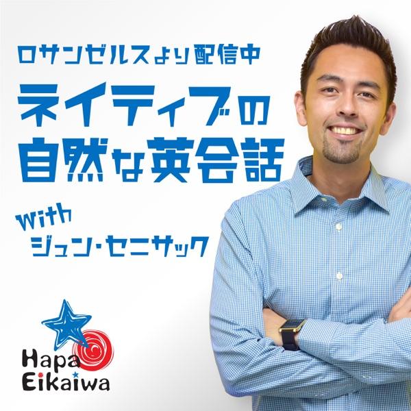 第264回インタビュー企画(Saya Kawashima)「英語学習と音楽の関係性」