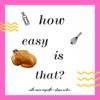 easy-ish artwork