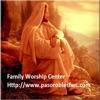 Pastor Patrick Sheean Family Worship Center artwork
