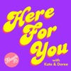 Here For You artwork