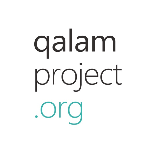 Khutab / qalamproject.org