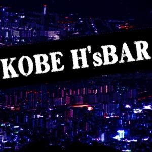 KOBE H'S BAR