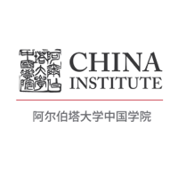 China Matters - the China Institute podcast podcast