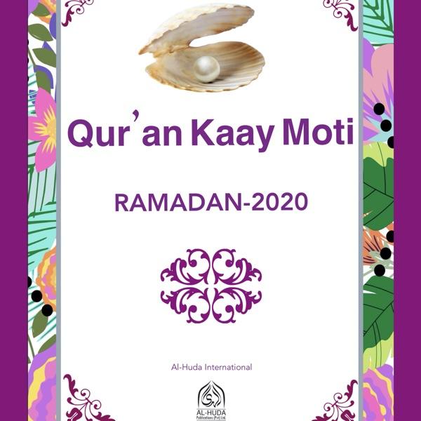 Quran_Kay_Moti-2020