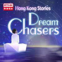 Hong Kong Stories - Dream Chasers podcast