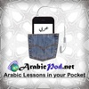 ArabicPod - Learn Arabic artwork