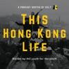 This Hong Kong Life artwork