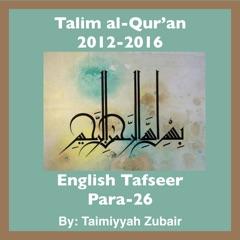 Talim al-Qur'an 2012-16-Para-26