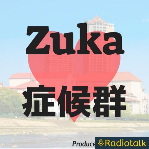 ヅカLOVE症候群〜ヅカ男子の宝塚劇ラジオ〜