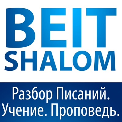 "Вайеце 5779 ""...и служил Израиль за жену, и за жену стерег"". (А.Огиенко, 18.11.2018)"