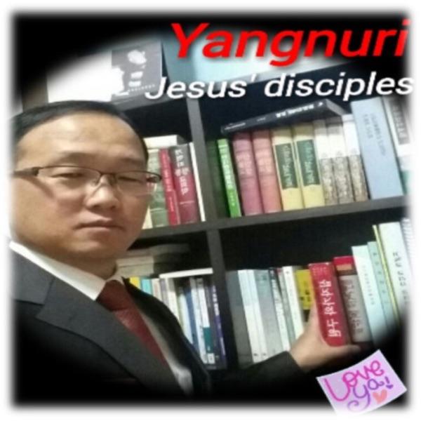 양누리 공동체(Yangnuri mission church)